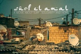 Surf El Amal Affiche